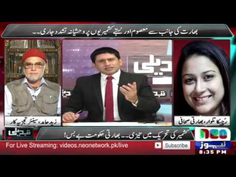 Zaid Hamid Vs Indian Journalist About Indian Lobby In Kashmir