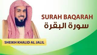 قراءة ممتعة مع الشيخ خالد الجليل سورة البقرة