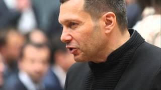 Соловьев: Врач убийца в Белграде жестокое избиение пациента