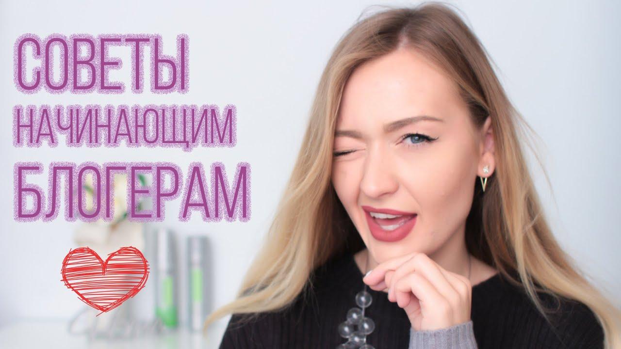 Раскрутка блога при youtube