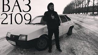 видео Отзыв ВАЗ 21093 1997 г.