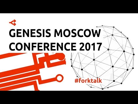 GENESIS MOSCOW CONFERENCE 2017