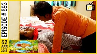 Kalyana Parisu - Tamil Serial | Episode 593 | 02/02/2016