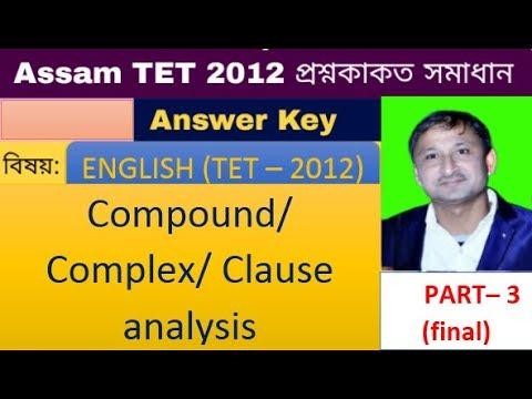 Repeat English grammar mcqs for Assam TET 2019 Online