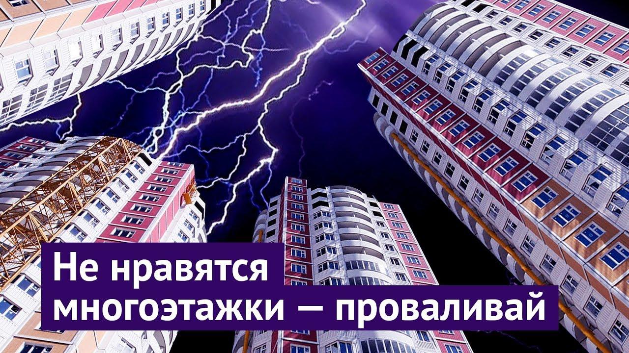 Как мэру Ростова с народом не повезло
