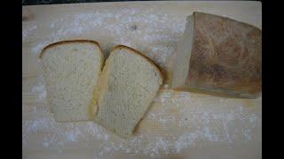 Рецепт отличного белого хлеба плюс как подготовить новую форму для выпечки