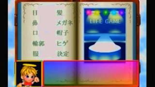 DX Jinsei Game - The Game of LIFE (Sega Saturn)