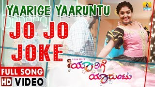 Jo Jo Jo Joke HD Song Yaarige Yaaruntu New Kannada Movie Sonu Kakkar Jhankar Music
