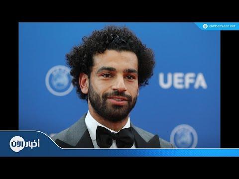 صلاح في قائمة أفضل لاعبي العالم لكرة القدم - اليوم