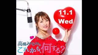 11月1日は本格焼酎&泡盛の日! 東京タワーから公開生放送! 「本格...