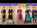 Buy Now Designer Catalogue Salwar Kameez with 2 bottoms Set || COD Available ll  www.prititrendz.com
