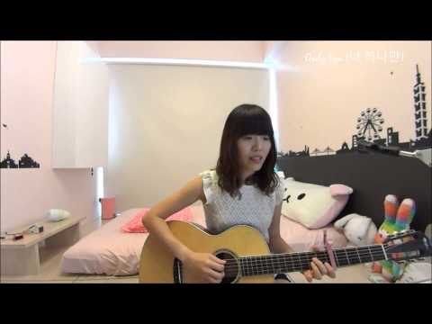 Krystal / Kim Tae Woo - 너 하나만 Only You Acoustic Cover (My Lovely Girl OST)