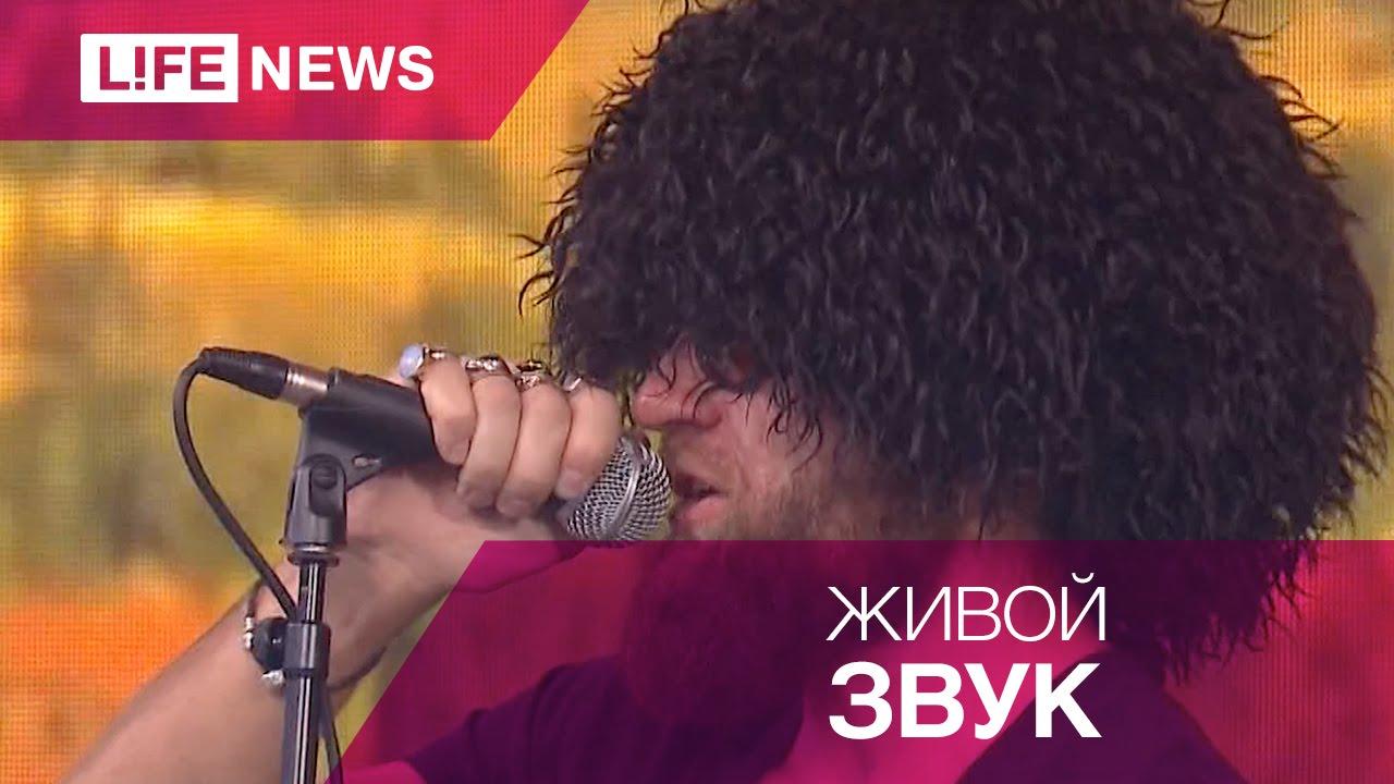 Рекорд оркестр лезгино балкано о песне