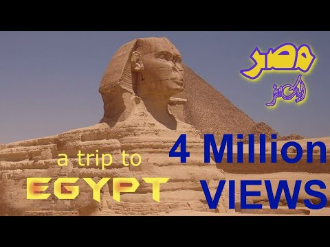 Egypt History (Travel Documentary in Urdu Hindi)
