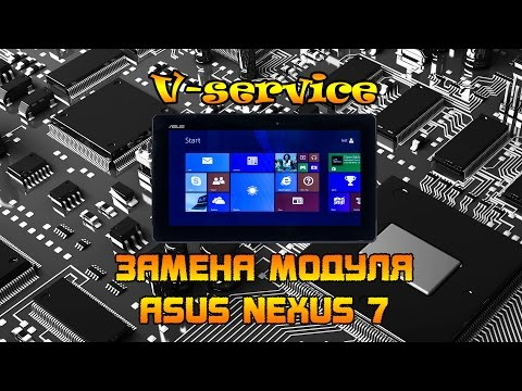 Asus Nexus 7 2012 Замена модуля (тачскрина)