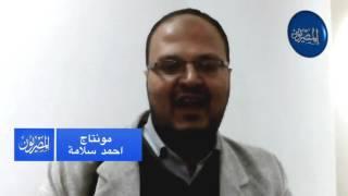 فيديو.. أسرة القبانى: ماشوفناهوش من 7 شهور