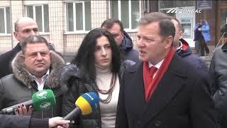 Ляшко призвал поддержать украинскую угольную промышленность