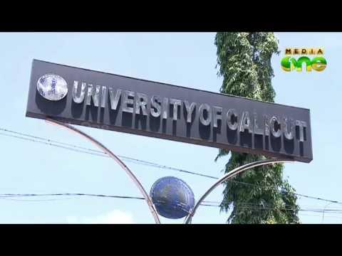 ugc reinstates recognition for calicut universitys distance education courses