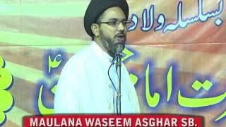 Maulana Waseem Rizvi Sahab At Jashn e Shahenshah e Karbala, Akbarpur 2015 2016 Mp3 Yukle Endir indir Download - INDIRMP3.RU