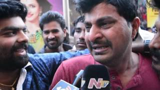 Khaidi No 150 Review || Emotional fans crying || Premiere show Genuine fans review