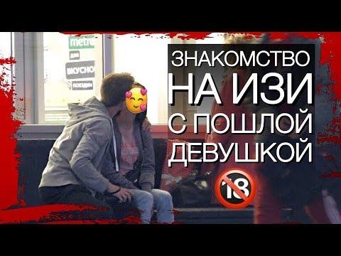 Русская девушка парня соблазнила на секс смотреть онлайн