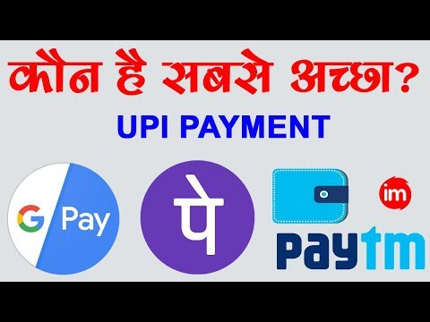 Which is Better, Google Pay Vs Phonepe Vs Paytm | By Ishan