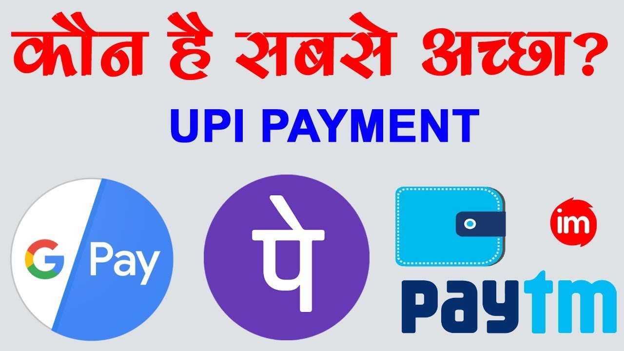 Phonepe Cracked MOD APK [ Unlimited Cash backs Money
