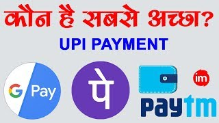 which-is-better-google-pay-vs-phonepe-vs-paytm-by-ishan