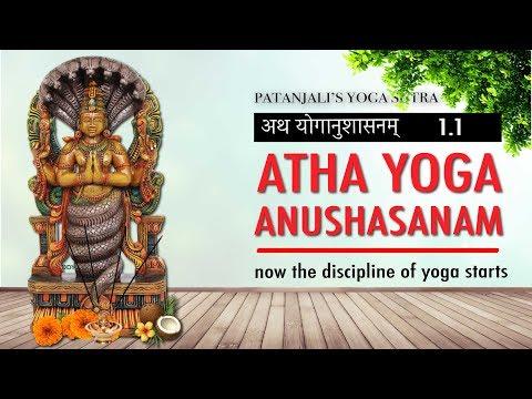 Atha Yoga Anushasanam 1:1