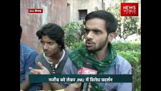 Exclusive Interview Of Umar Khalid in JNU Issue | NWI