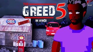 The Greed 5  (लालच) | Scary story (Animated in Hindi) |TAF|