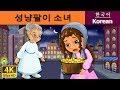 소녀전선 2.0 PV (애니메이션 포함)