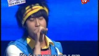 SS501 -Love That Can't Be Erased [rus sub]