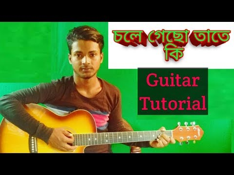 Chole Gecho Tate Ki-Easy Guitar Chords Lesson/Tutorial/Tabs/Cover