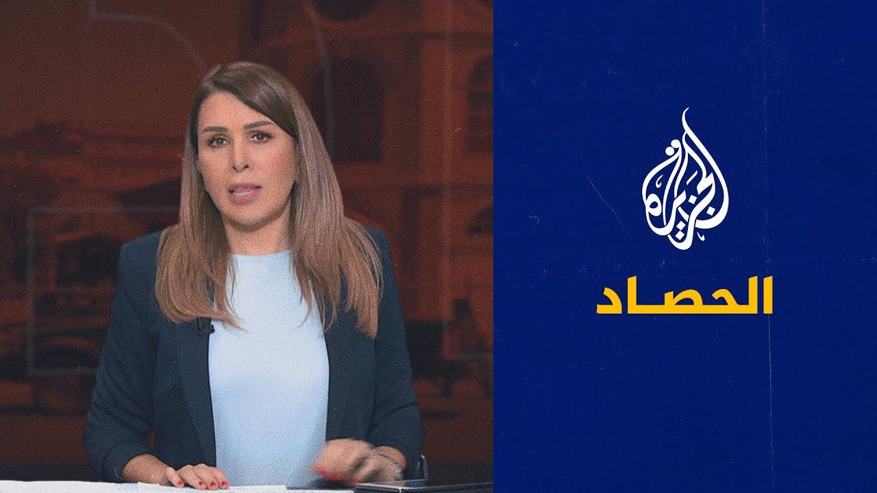 الحصاد - فرنسا تغضب من أمريكا وقائد القيادة الأمريكية الوسطى يعتذر عن قتل المدنيين في كابل  - نشر قبل 8 ساعة