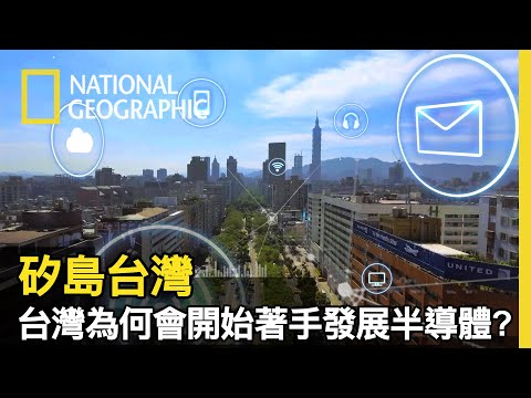 ‧ 2020\05\04\3S MARKET Daily 智慧產業新資