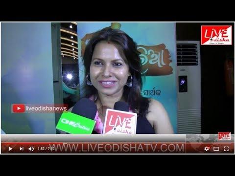 ସାଥୀ ତୁ ଫେରିଆର ଶୁଭ ମହୁରତ Sathi Tu Feria Mahurat | Jyoti & Anubha || LIVE ODISHA NEWS