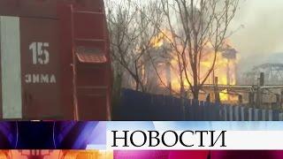 Почти 50 населенных пунктов удалось отстоять спасателям вСибири, где бушуют сильнейшие пожары.(, 2017-04-29T11:54:44.000Z)