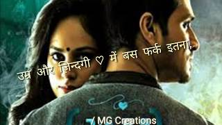Ekkadiki | movie bgm Ringtone || MG BoY Music