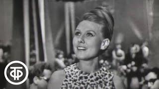 Голубой огонек № 149. Первомайский (1965)