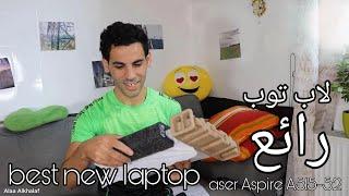 acer Aspire 5 A515 52 laptop Intel Core i7 8565U 4,6 Ghz لابتوب قوي جدا للالعاب والمونتاج Gamer PUGE
