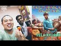 Karuthavanlaam Galeejaam Reaction Velaikkaran Chinepaiyen Reacts Sivakarthikeyan Nayanthara mp3