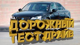 Дорожный тест драйв Seat Exeo | Test drive Seat Exeo