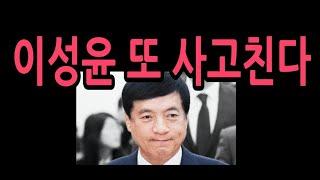"""이성윤, '靑기획 사정' 수사팀에  """"휴대전화 통신내역…"""