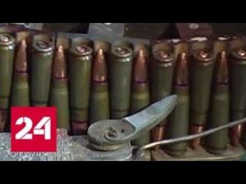 Патроны повышенной пробиваемости начали выпускать на Хабаровском оружейном заводе - Россия 24