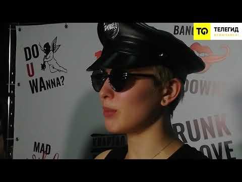 MARUV устроила скандал на пресс-конференции LIVE In Kiev