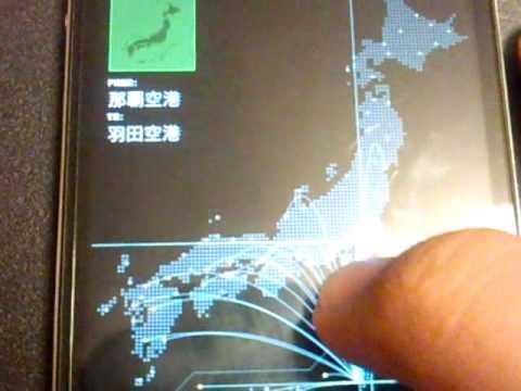 iPhoneアプリ 駅探 国内線