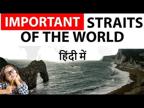 Important Straits of the World - Static GK - UPSC/SSC/PCS - Indian and World Geography