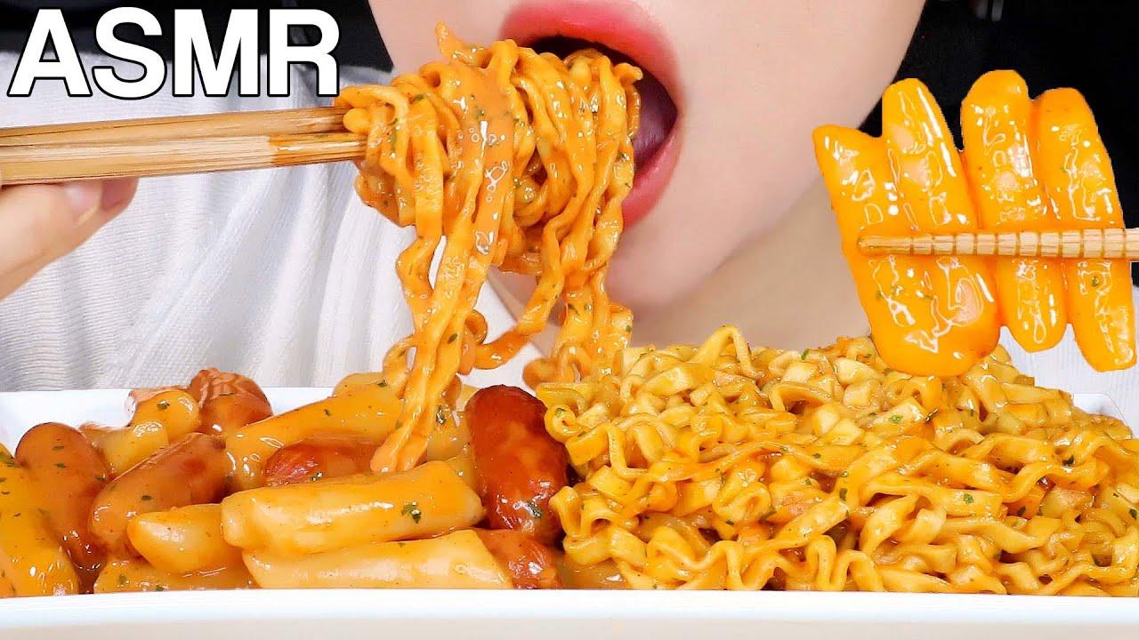 ASMR Carbo Fire Noodles & Tteokbokki 까르보불닭볶음면, 까르보불닭떡볶이 먹방 Eating Sounds Mukbang
