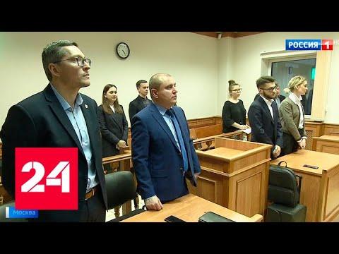 20 ударов ножом от аниматора: отель должен будет оплатить лечение российского мальчика - Россия 24